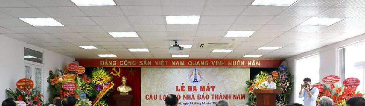 Chính thức thành lập CLB Nhà báo Thành Nam