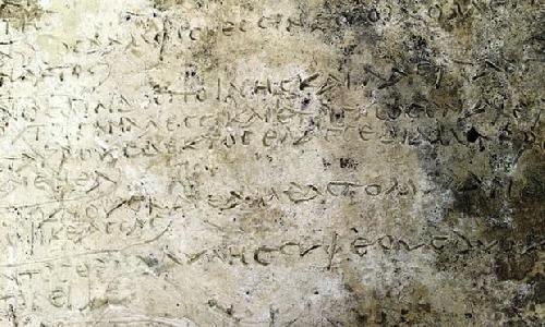 1 - Phát hiện văn bản cổ xưa nhất trên đất sét của Homer