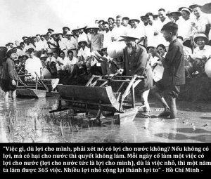 12 300x255 - Kỷ niệm 130 năm Ngày sinh Chủ tịch Hồ Chí Minh (1890-2020): Hồ Chí Minh - Người yêu thương tất cả, chỉ quên mình