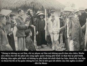 13 300x228 - Kỷ niệm 130 năm Ngày sinh Chủ tịch Hồ Chí Minh (1890-2020): Hồ Chí Minh - Người yêu thương tất cả, chỉ quên mình