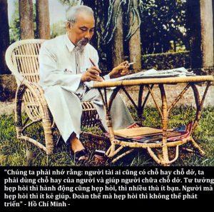 14 1 300x297 - Kỷ niệm 130 năm Ngày sinh Chủ tịch Hồ Chí Minh (1890-2020): Hồ Chí Minh - Người yêu thương tất cả, chỉ quên mình
