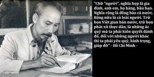 17 1 300x151 - Kỷ niệm 130 năm Ngày sinh Chủ tịch Hồ Chí Minh (1890-2020): Hồ Chí Minh - Người yêu thương tất cả, chỉ quên mình