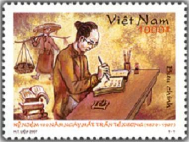 tim hieu ve cuoc doi va su nghiep nha tho tu xuong - Tìm hiểu về cuộc đời và sự nghiệp nhà thơ Tú Xương